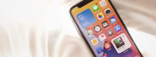 6 funkcji iOS 14 obok których nie możesz przejść obojętnie!