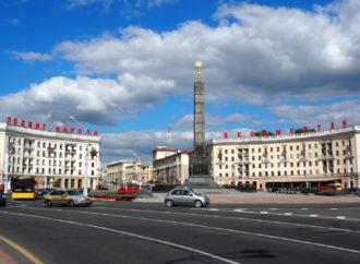 Białoruś odcięta od internetu po wyborach