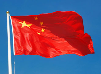 China had 1.59 billion mobile phone subscribers in 2020
