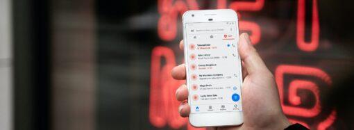 Fałszywa aplikacja mObywatel – zachowajcie czujność!